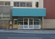 RHH Paediatrics Entrance